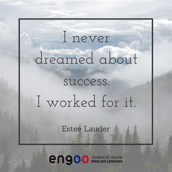 Цитаты на английском языке: Я не мечтала об успехе, я просто делала все возможное, чтобы его достичь. Эсте Лаудер