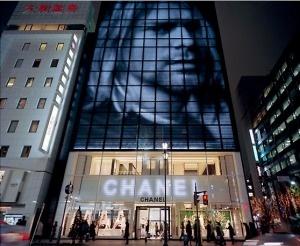 Chanel Media Facade-Tokyo, Japan