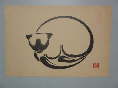 JAPON Estampe d'Aoyama, un jeune chat enroulé.Vers 1930.