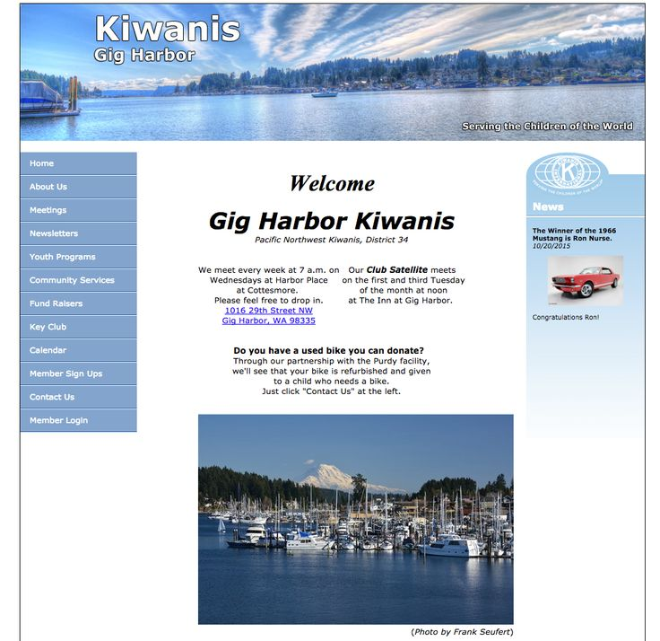 GIG HARBOR KIWANIS - Love the header image added into the template! Nice clean look and easy to find information! Great job Gig Harbor Kiwanis!