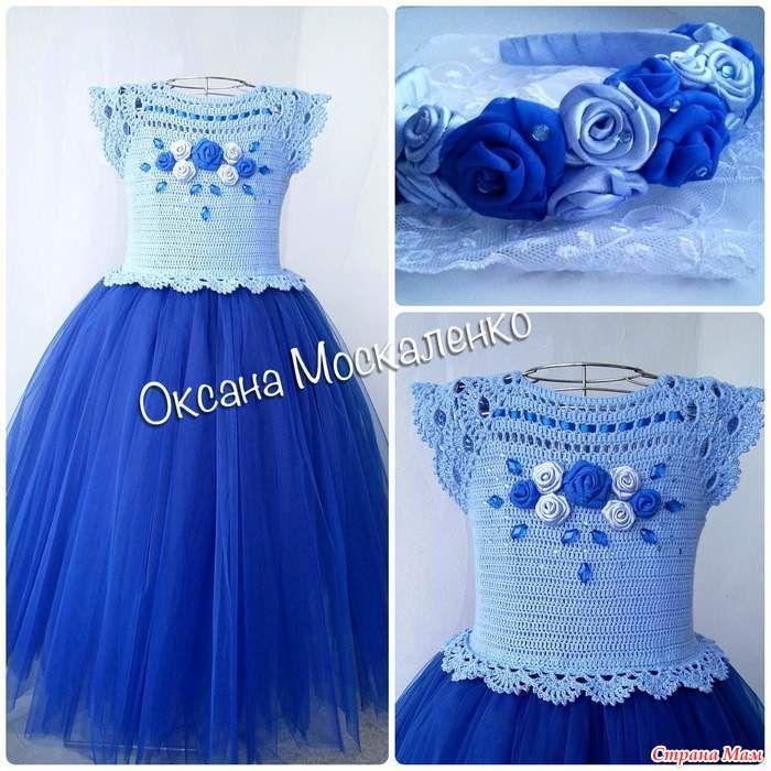 Платья для принцесс (для вдохновения)