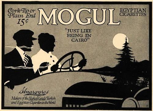1915 Ad s Anargyros Mogul Egyptian Cigarettes Moon Pine Original Advertising | eBay