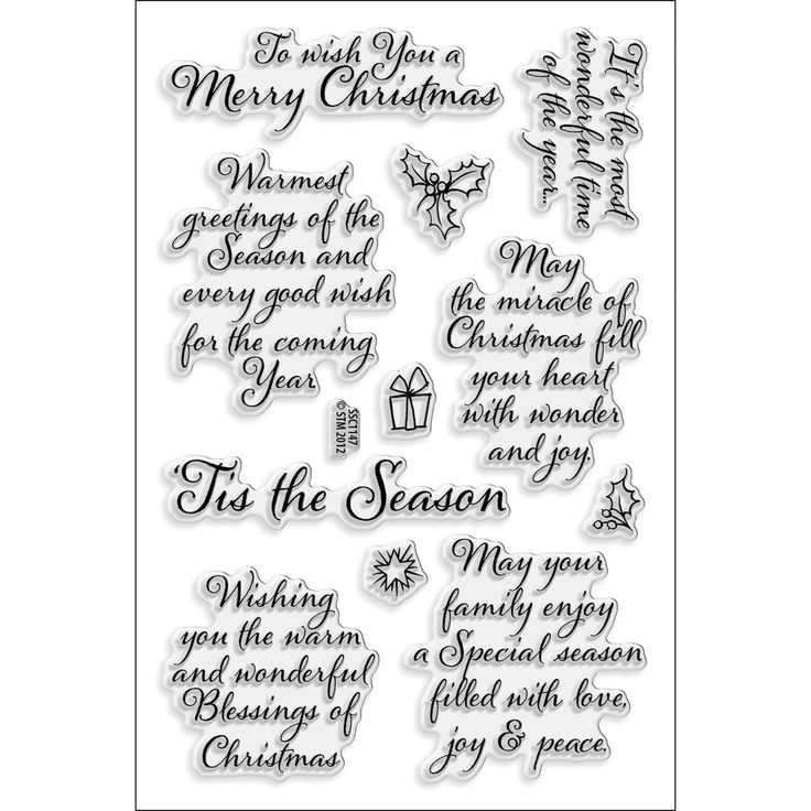 My Sentiments Exactly Clear Stamps 4X6 Sheet