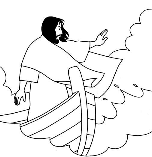 Coloring Pages Jesus Calms The Storm