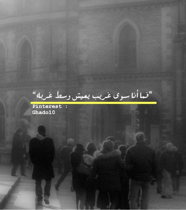 اكسبلور اقتباسات رمزيات حب العراق السعودية الامارات الخليج اطفال ایران Explore Love Kids Iraq Exercise Mdf صور رمز Movie Posters Poster Movies