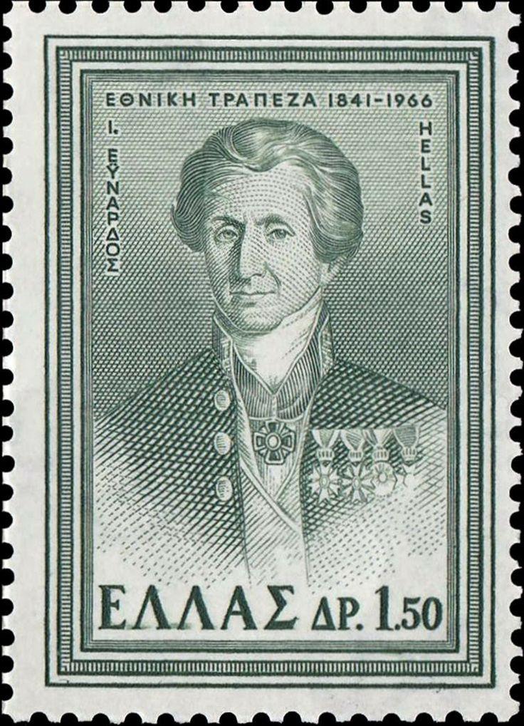 1966 Ελληνικά γραμματόσημα**Ιωάννης-Γαβριήλ Εϋνάρδος (1775-1863) Τεμάχια : 3.127.441