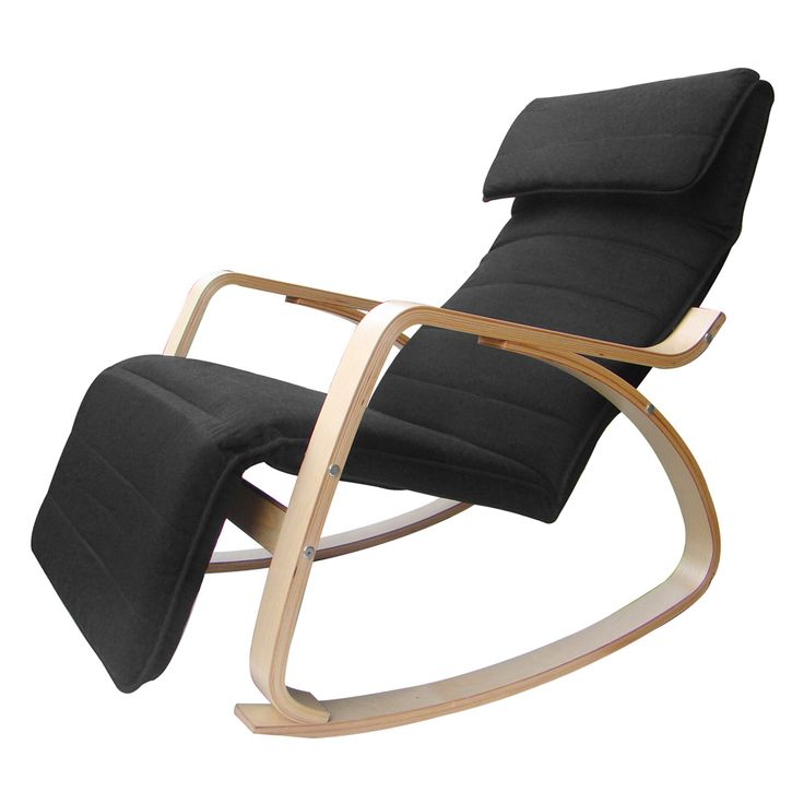 Buy Luxo Monty Adjustable Rocking Chair & Fabric Cushion