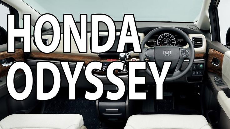 Honda Odyssey ALL NEW 2014