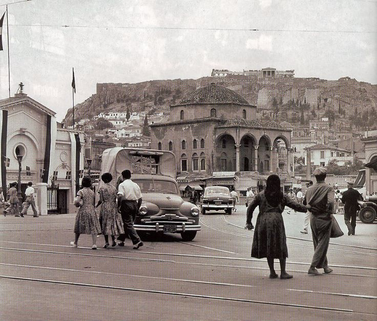 Athens. Monastiraki. 1950
