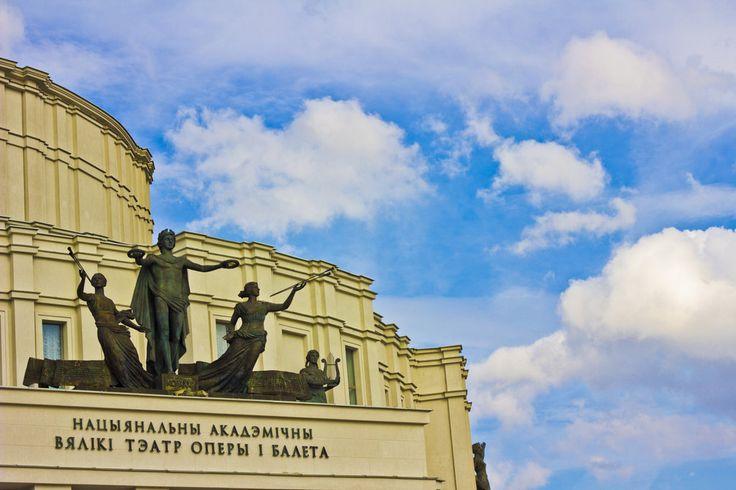 Ballet theatre in #Minsk. ------------ Rule n° 1  looks beyond the #barriers ------------- Regola numero 1 guarda oltre le #barriere