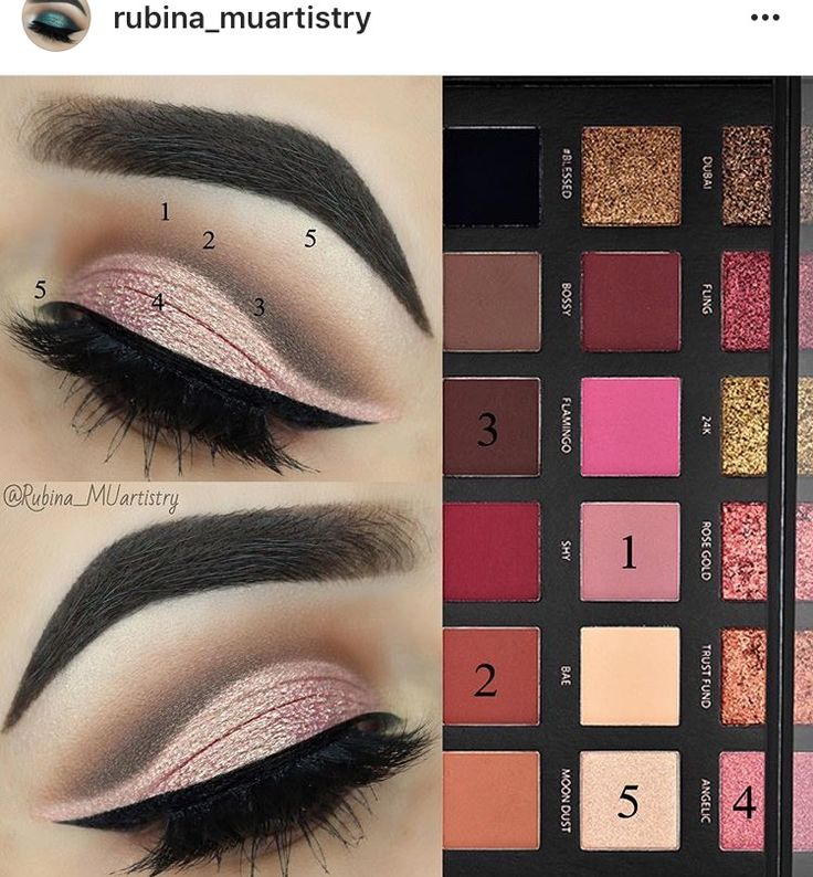 Huda beauty rose gold palette http://amzn.to/2t3FEw7