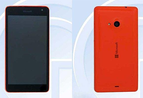 Lumia RM 1090 Price In india, Pakistan, UAE, USA Lumia RM 1090, Lumia 1090 Price, Nokia RM 1090 Price, Micro RM 1090 Price, Lumia 1090 Microsoft Price, Microsoft Lumia RM 1090