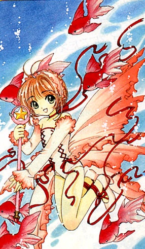 Cardcaptor Sakura- I wish Tomoyo had been able to make this