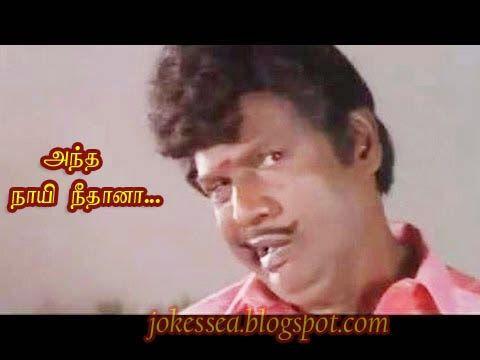 Facebook Tamil Comedy Images Tamil Trending Memes アプリランキング