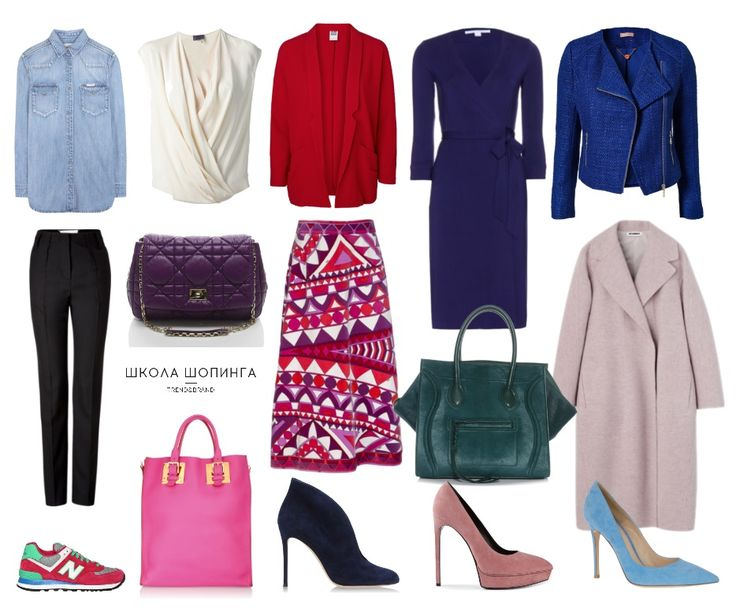 Как научиться красиво и стильно сочетать цвета и создать разноцветный гардероб! Советы стилиста Школы Шопинга!