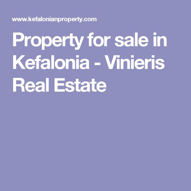 Property for sale in Kefalonia - Vinieris Real Estate