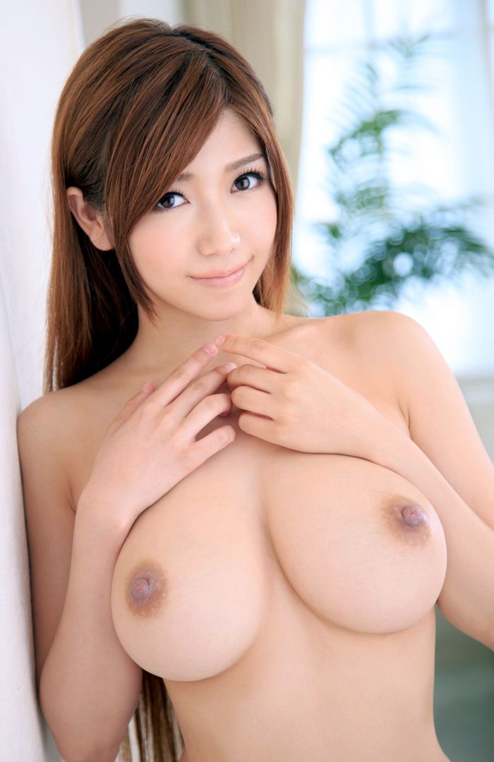 Busty Asian Topless 42