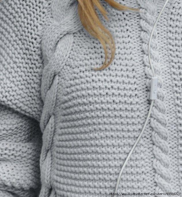 Пуловер от PHILDAR (Вязание спицами) | Журнал Вдохновение Рукодельницы