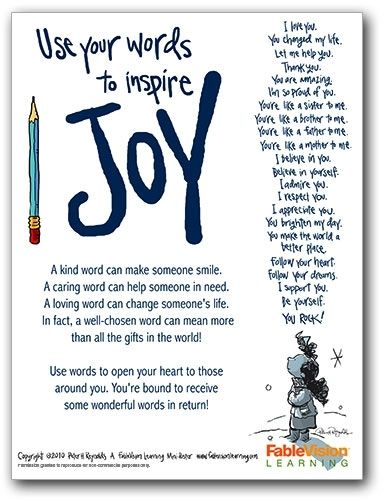 """""""Use your words to inspire joy"""" Printable.Ideas, Classroom, Change, Peter Reynolds, Favorite Posters, Inspiration Joy, Favorite Pin, General Inspiration, Helpful"""