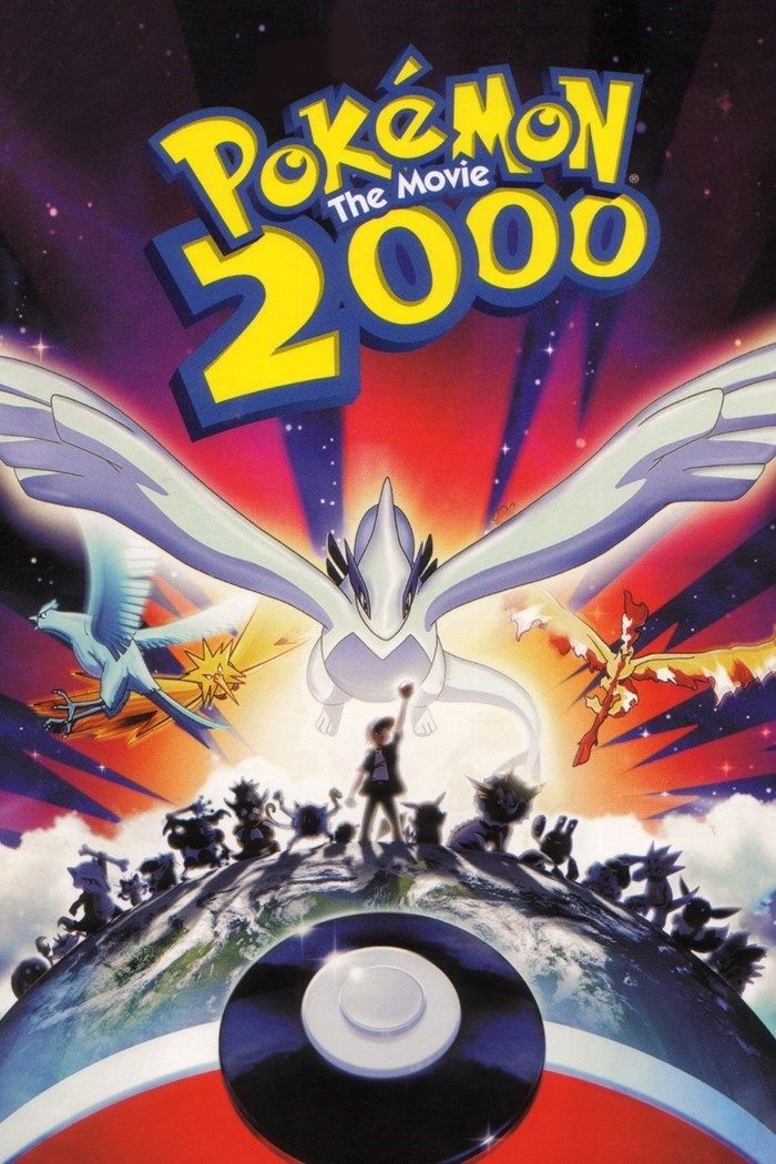 Pokemon 2: The Power of One. Poster 2000