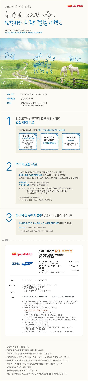 삼성카드 이벤트 - Google 검색