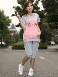 Pink Two-Tone Hoodied Cotton Maternity Activewear Set