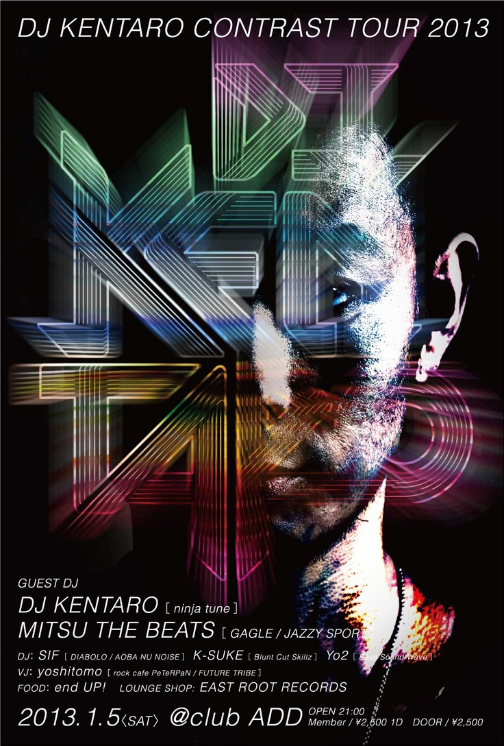 Graphic design poster 101 - Graphic Design Flyer Ad Poster Collage Aono Tetsuya Ikameradoragon