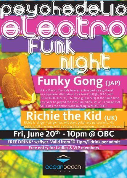 Funky Gong in Bali