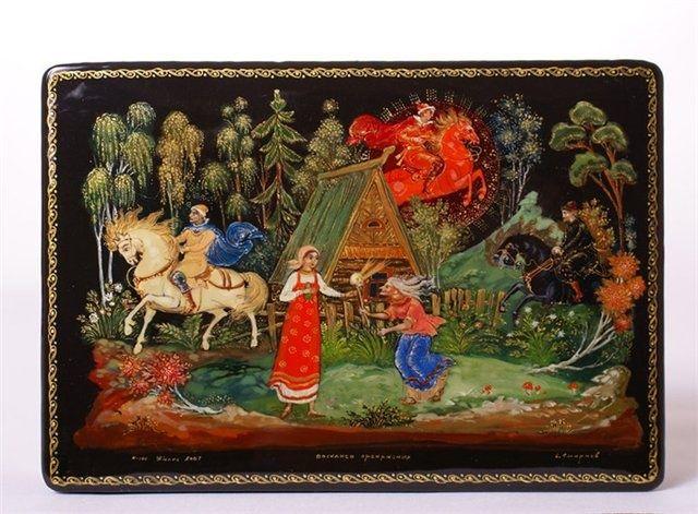 Fairy Tales, Russian   HOLUY- RUSSIAN FAIRY TALE