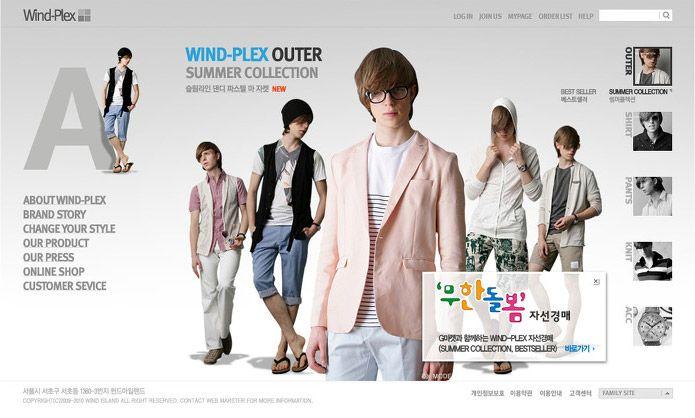 패션 사이트 템플릿 디자인