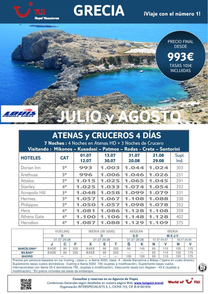GRECIA Atenas y cruceros 4 días salidas Julio y Agosto. Precio final desde 993€ - http://zocotours.com/grecia-atenas-y-cruceros-4-dias-salidas-julio-y-agosto-precio-final-desde-993e-2/