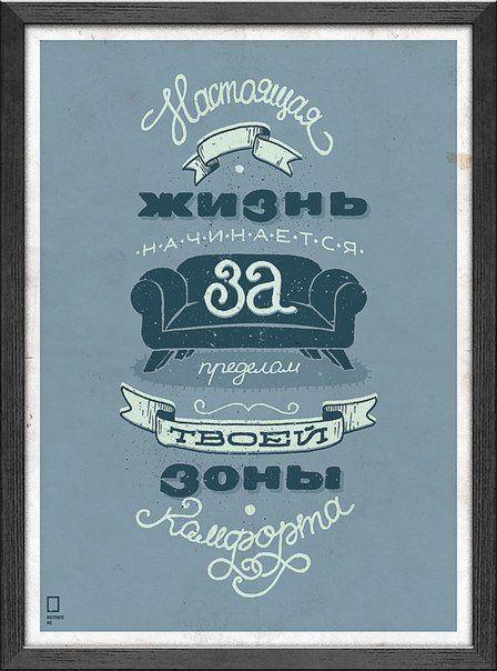 Новости Михаил Поливанов постеры