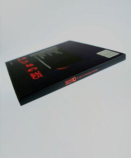 Zamów najnowszy album Pils 90 http://goo.gl/rzlkyo Klipy promujące projekt - https://goo.gl/K2NfYE