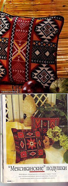 Вышивка крестом: Подушка в мексиканском стиле