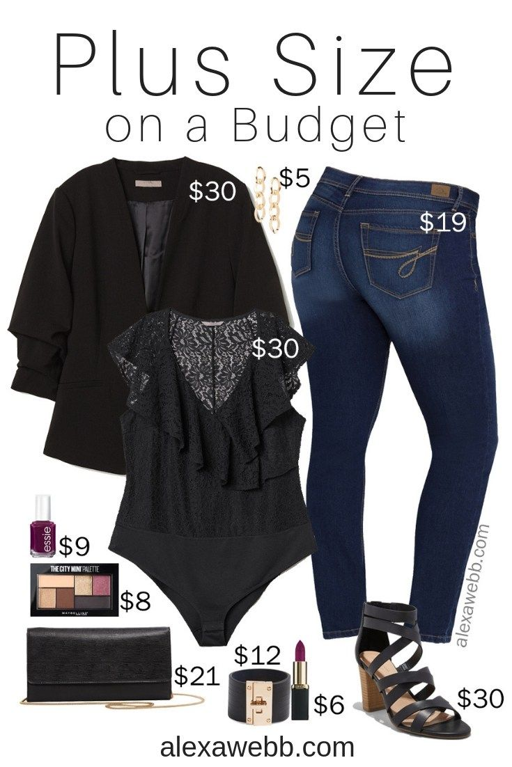 a3be6d5fc45e Plus Size on a Budget – Night Out Outfit - Plus Size Jeans and Blazer  Outfit Idea - Plus Size Fashion for Women - alexawebb.com  plussize   alexawebb