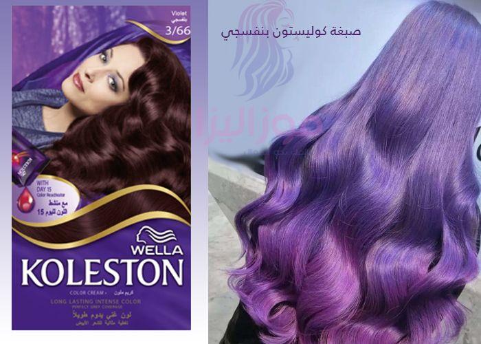 صبغة شعر كوليستون بنفسجي Violet Hair Colors Hair Color Violet Hair