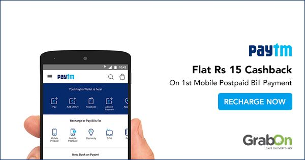 Stay Calm And Pay Your Postpaid Bills. #recharge #Offers #postpaid #summer