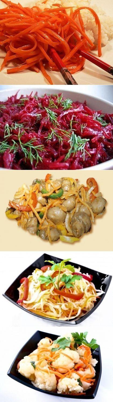 Салаты по-корейски / Вкусные привычки