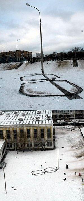 Lamp post + street art.