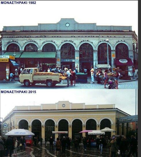 Monastiraki Station