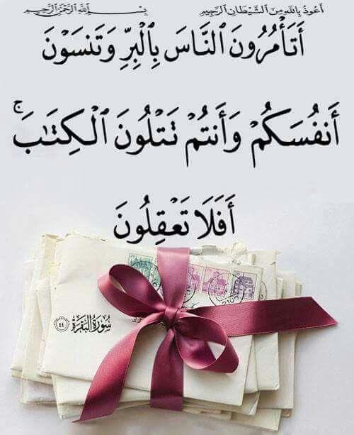 #allah#mohammad#makkah#quran#hadith#bukhari#muslim#deen#biology#muslimah#dua#islam#hijabi#science#bilalphilips#medina#kuran#ayet#namaz#kalima#subahnallah#alhamdulillah#umrah#AllahHukbar#prophetmohammad#islamicreminder#religion#prayer#nasa#animal