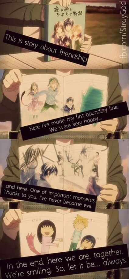 Yato, Hiyori and Yukine. Fell in love with this anime ♡ this scene was so emotional though...