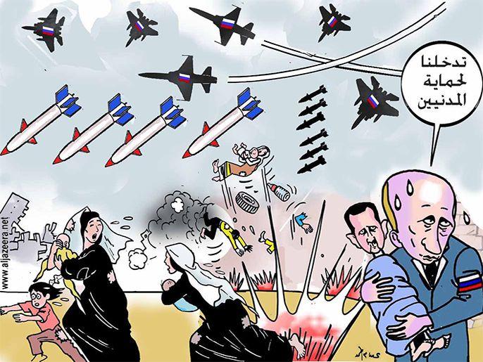 سوريا: التدخل الروسي: