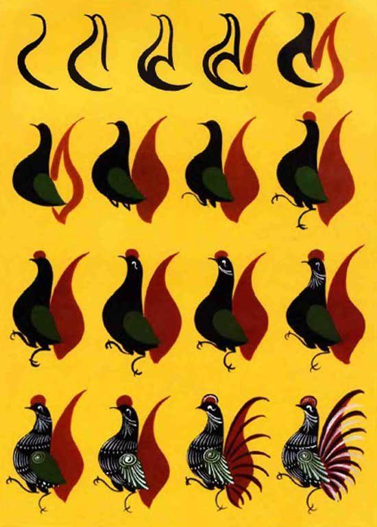 gorodets russian folk painting - bird