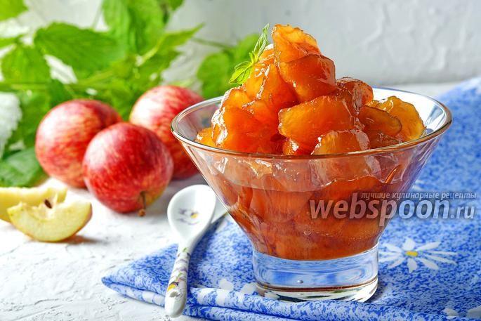 Фото Варенье из яблок с апельсинами и лимоном