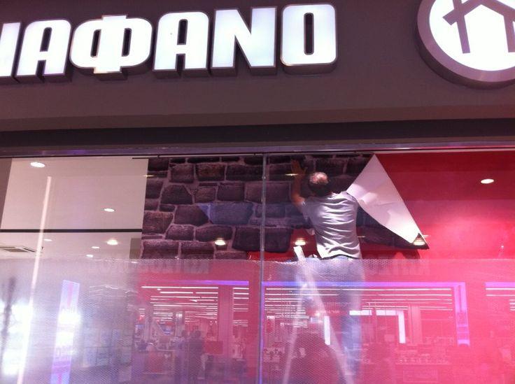 Καταστήματα Διάφανο/Diafano stores | XLG GR | Pulse | LinkedIn