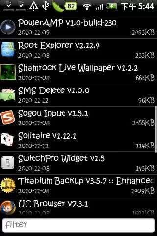 RootAppDelete (VIP) v6.9.6.VIP apk Requirements: Android 1.6+ Overview: RootAppDelete is the best tool For rooted Android users.