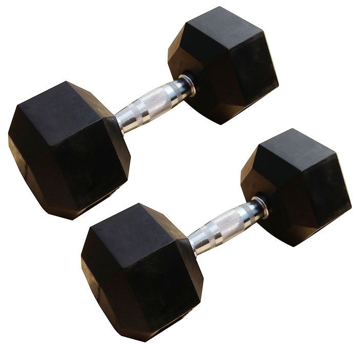 Pair of 20lb dumbbells. Prefer rubberized hex shape, but not necessary. 2nd hand ok. Maxam on Ottawa St sells them.