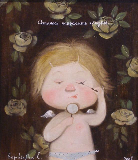 Детство – чудесная страна! Киевская художница Евгения Гапчинская. | Наслаждение творчеством
