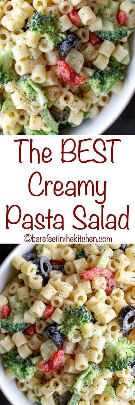 The BEST Creamy Pasta Salad is everyone's favorite! Get the recipe at barefeetinthekitchen.com